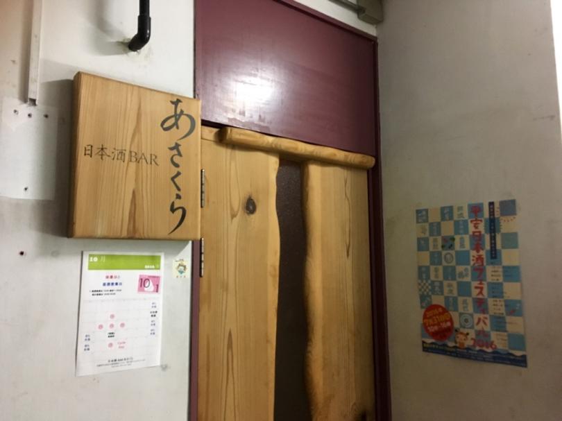 f:id:mesitsu_la:20161024065034j:plain