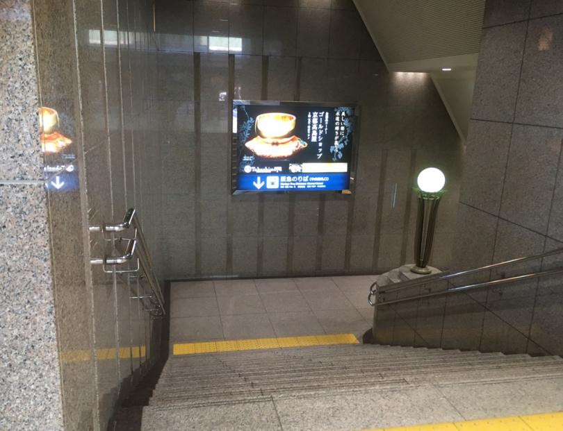 f:id:mesitsu_la:20161124104314j:plain