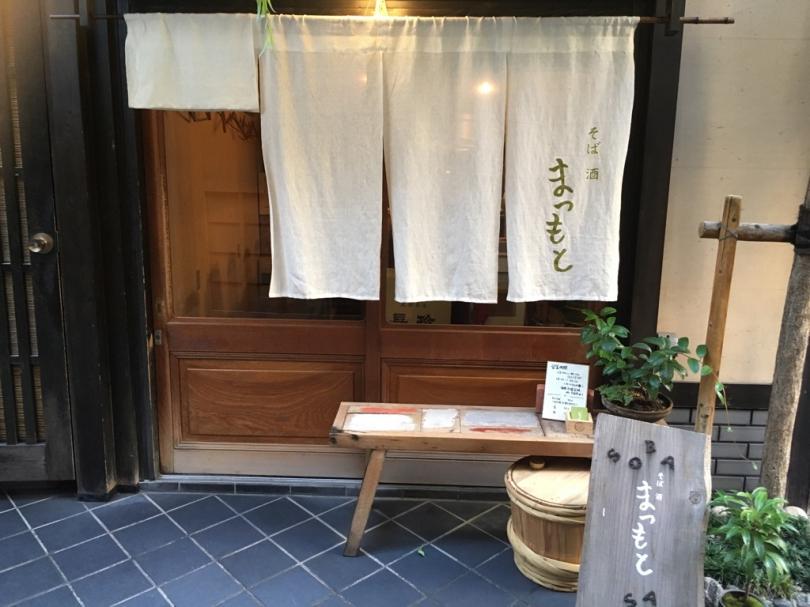 f:id:mesitsu_la:20161124104319j:plain