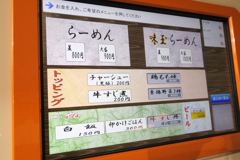 f:id:mesitsu_la:20161124194437j:plain