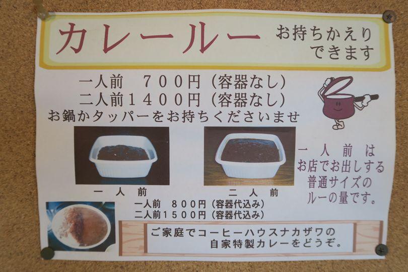 f:id:mesitsu_la:20161213123633j:plain