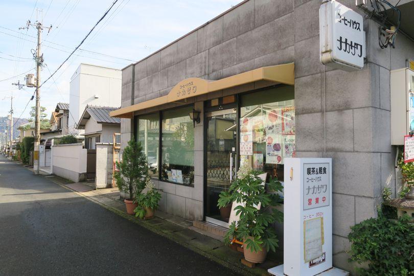 f:id:mesitsu_la:20161213123652j:plain