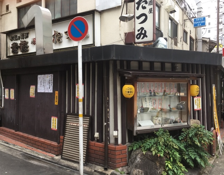 f:id:mesitsu_la:20161215200432j:plain