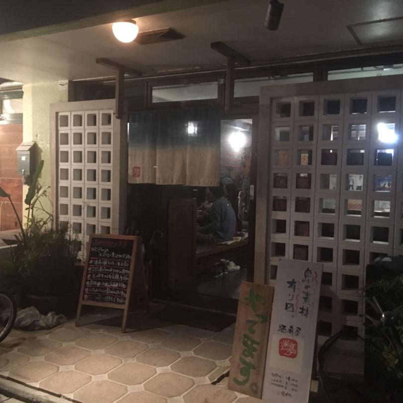 f:id:mesitsu_la:20170112185721j:plain