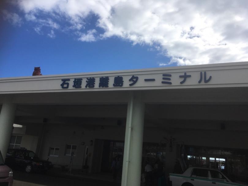 f:id:mesitsu_la:20170113114508j:plain