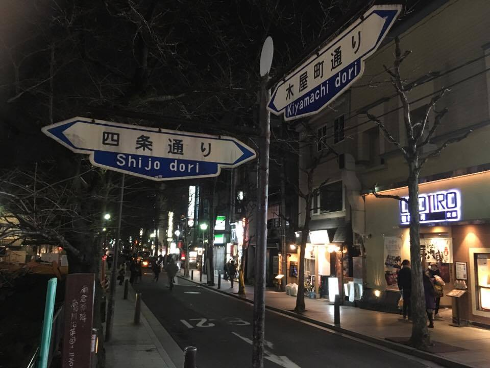 f:id:mesitsu_la:20170208184238j:plain