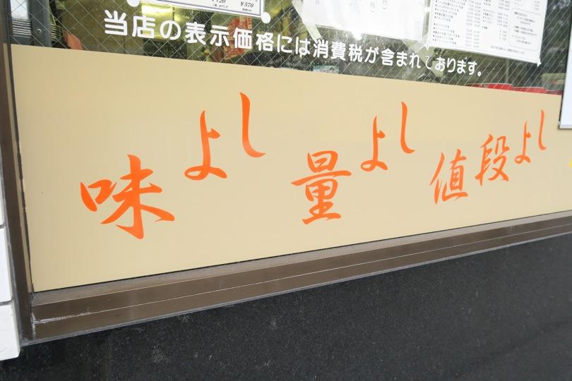 f:id:mesitsu_la:20170308220904j:plain