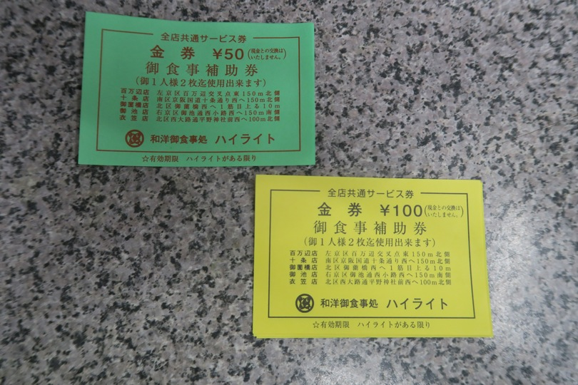 f:id:mesitsu_la:20170308220907j:plain