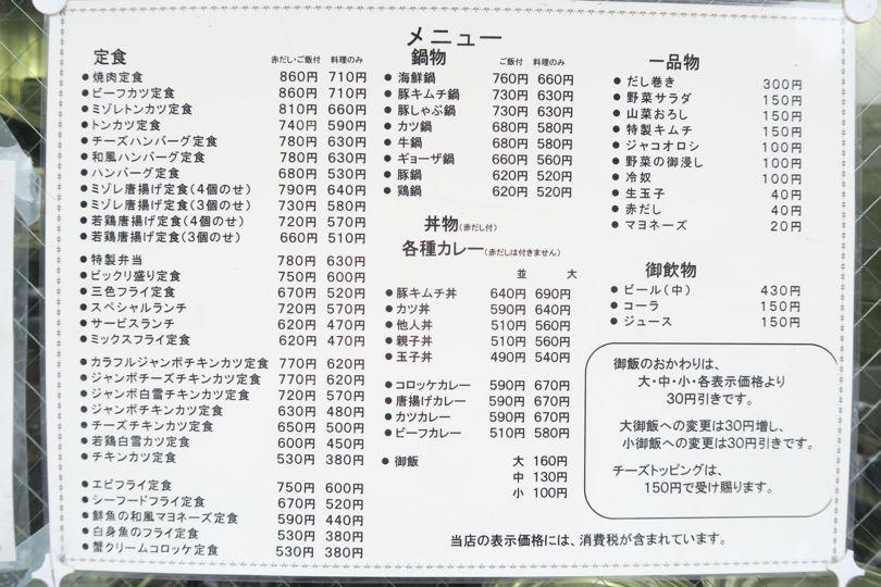 f:id:mesitsu_la:20170309133533j:plain