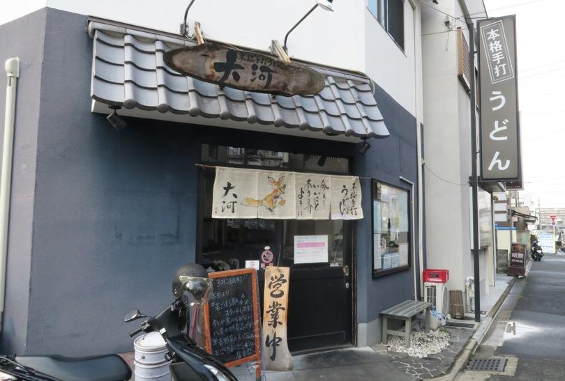 f:id:mesitsu_la:20170309134934j:plain