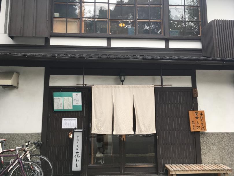 f:id:mesitsu_la:20170807215315j:plain
