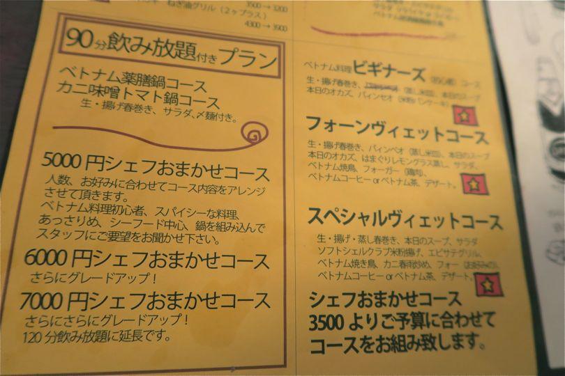 f:id:mesitsu_la:20170810160716j:plain