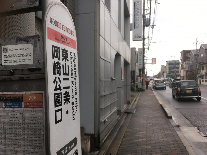f:id:mesitsu_la:20171017224239j:plain