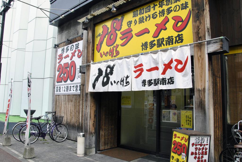 f:id:mesitsu_lb:20151019152129j:plain