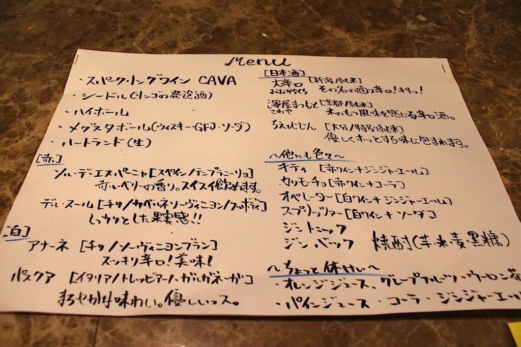 f:id:mesitsu_lb:20160715133912j:plain