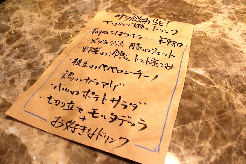 f:id:mesitsu_lb:20160715134144j:plain