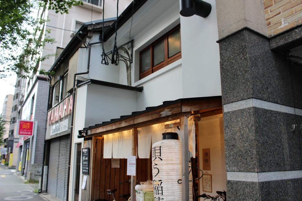 f:id:mesitsu_lb:20161019171512j:plain