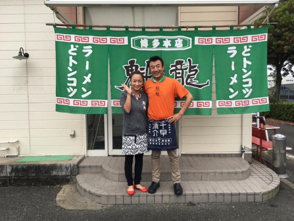 f:id:mesitsu_lb:20161027120047j:plain