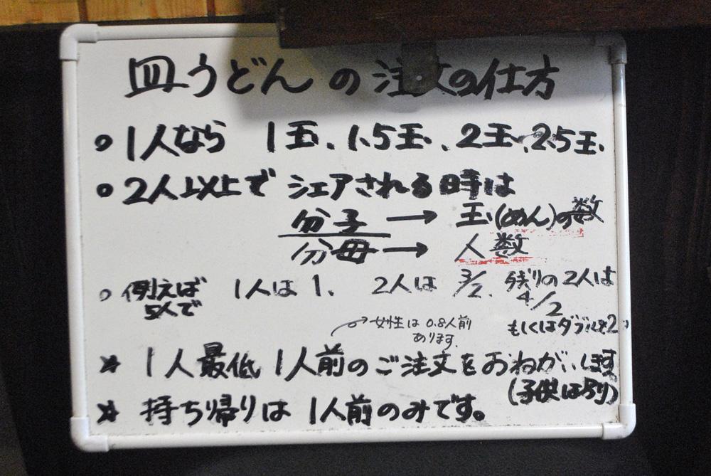 f:id:mesitsu_lb:20170306135935j:plain