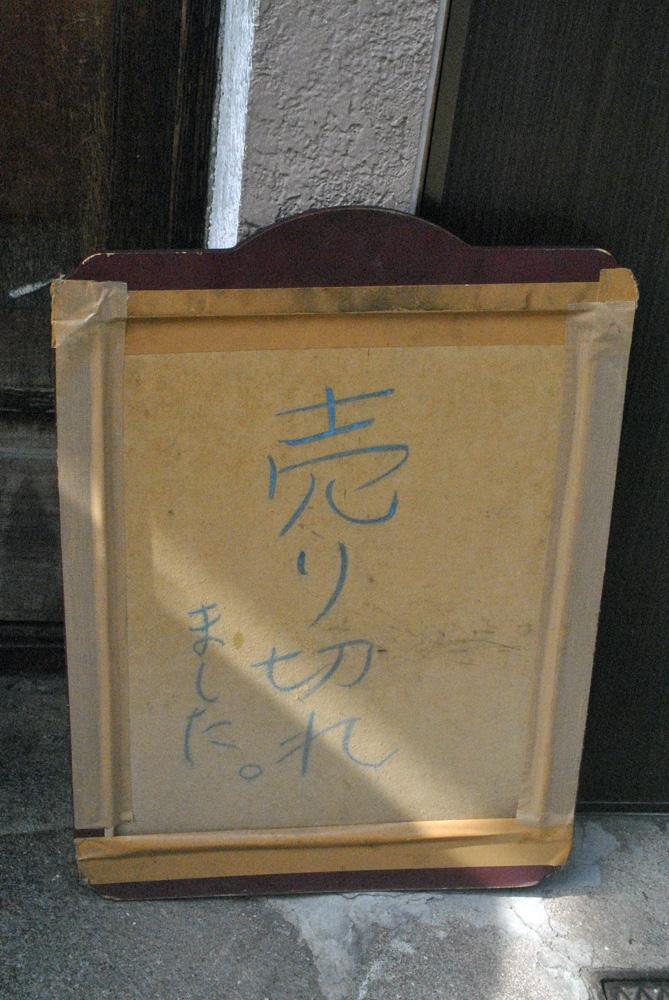 f:id:mesitsu_lb:20170306140026j:plain