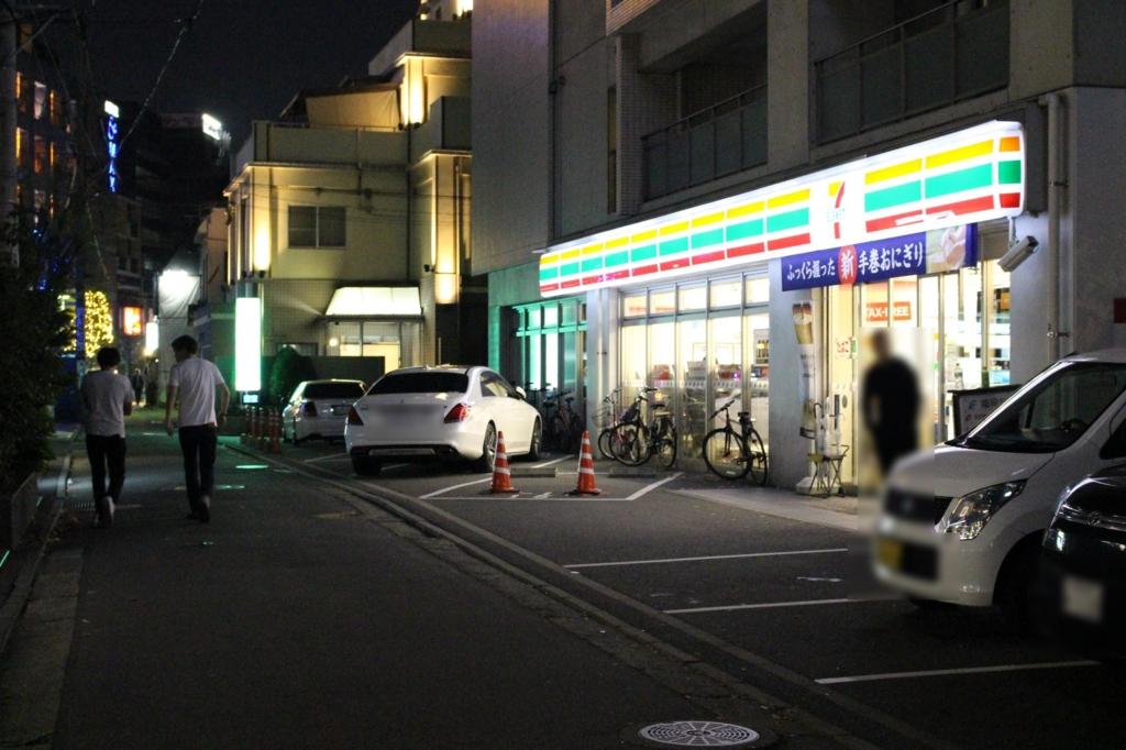 f:id:mesitsu_lb:20170419101436j:plain