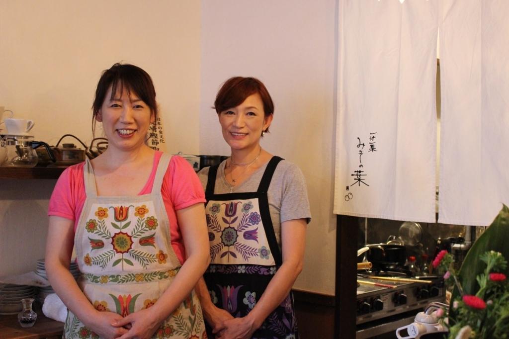 昭和な雰囲気の店内で昭和な感性を持った姉妹が生み出す昭和な味のグルメ「みその葉」【福岡】