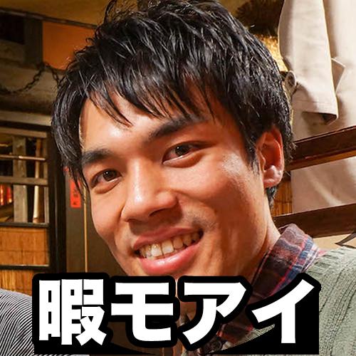 f:id:mesitsu_lb:20171218120042p:plain