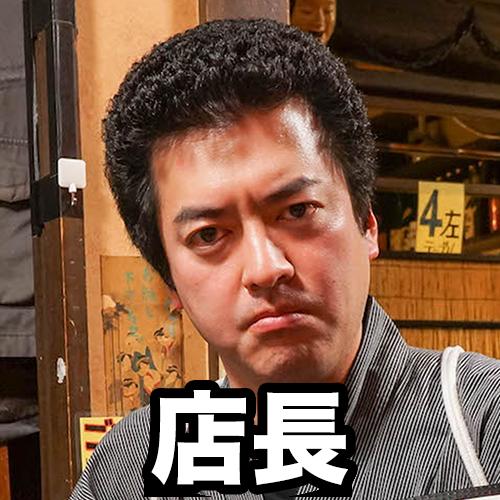 f:id:mesitsu_lb:20171218120049p:plain