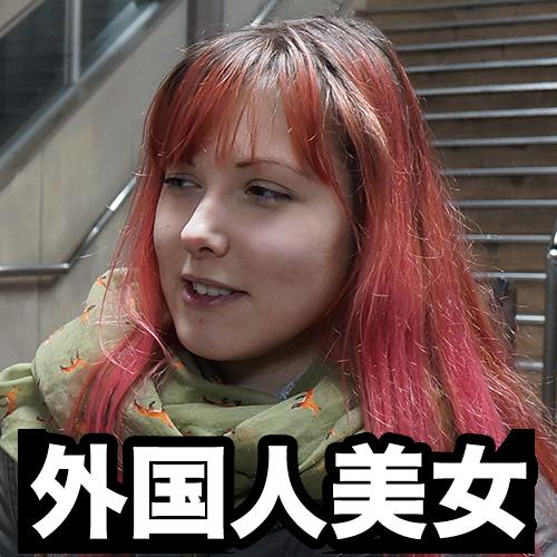 f:id:mesitsu_lb:20171219145221p:plain