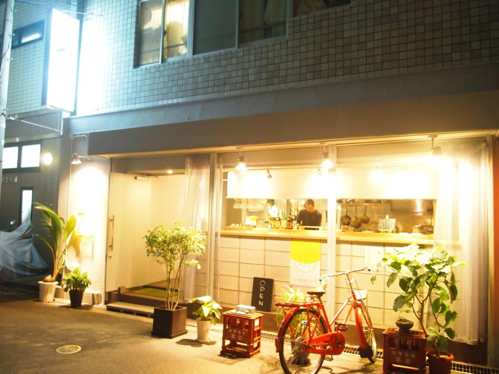 f:id:mesitsu_lc:20151127013512j:plain