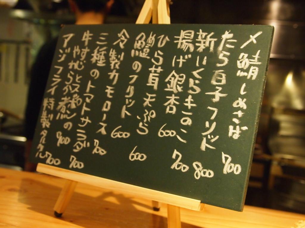 f:id:mesitsu_lc:20151127020409j:plain