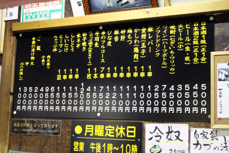 f:id:mesitsu_lc:20151130150100j:plain