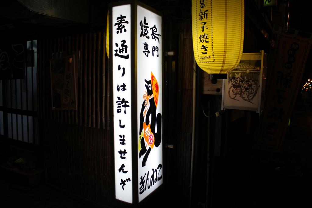 f:id:mesitsu_lc:20151130154041j:plain