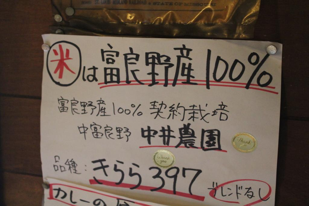 f:id:mesitsu_lc:20160718114543j:plain
