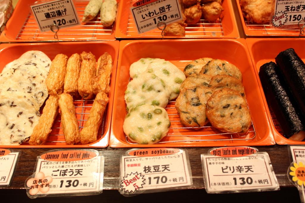 バターポテトが練り物に!? 老舗店が生み出す絶品!【奈良】