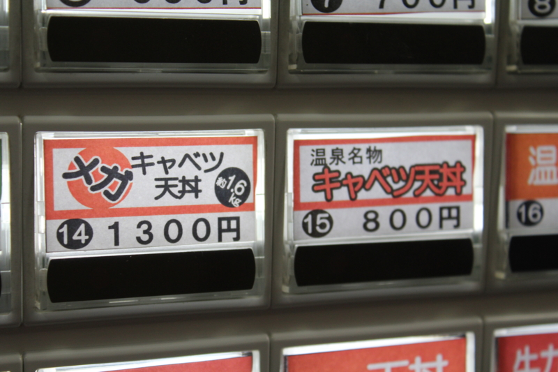 f:id:mesitsu_lc:20160821134321j:plain