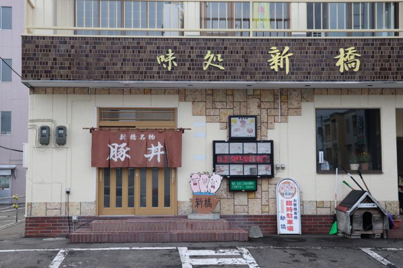 f:id:mesitsu_lc:20161119100504j:plain