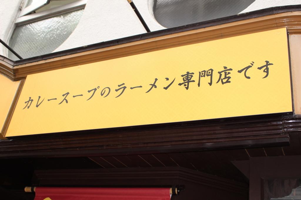 f:id:mesitsu_lc:20161121033848j:plain