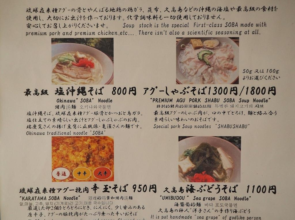 f:id:mesitsu_lc:20170112131455j:plain