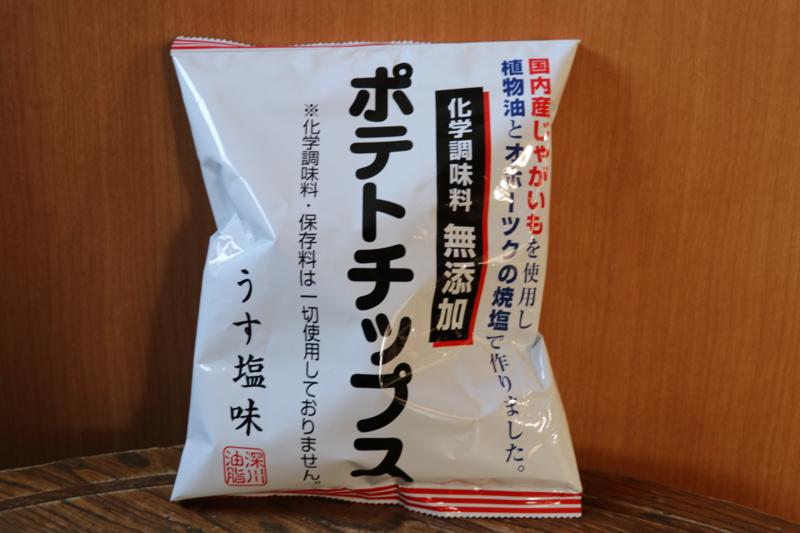 f:id:mesitsu_lc:20170308085103j:plain