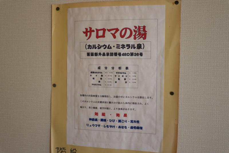 f:id:mesitsu_lc:20170324104535j:plain