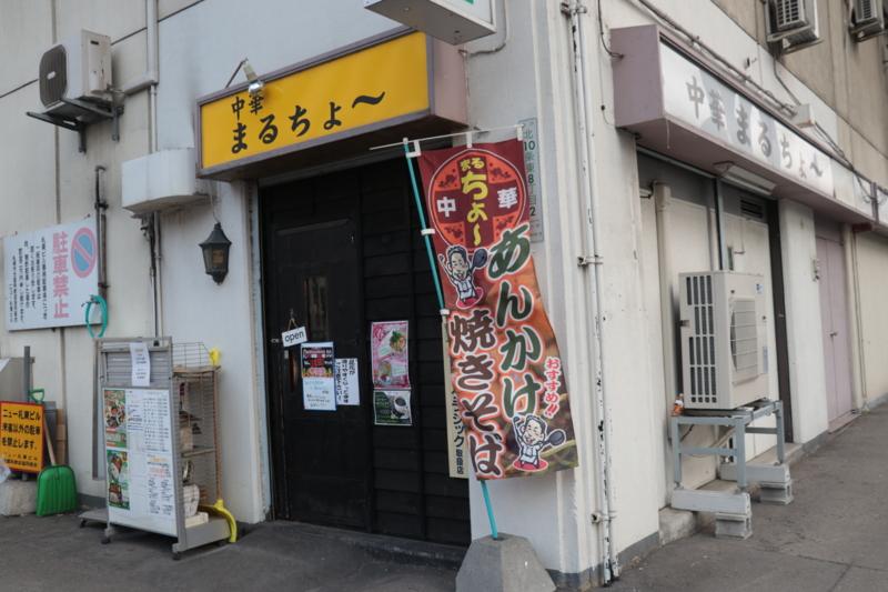 f:id:mesitsu_lc:20170404092024j:plain
