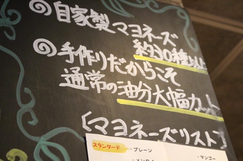 f:id:mesitsu_lc:20170511022436j:plain