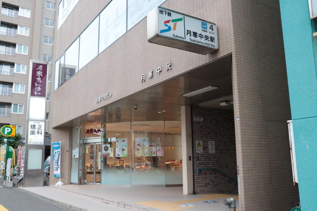 f:id:mesitsu_lc:20170608140458j:plain
