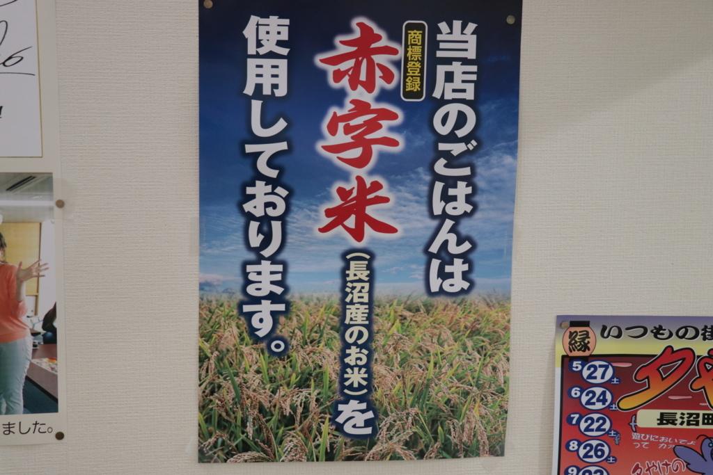 f:id:mesitsu_lc:20170624065619j:plain