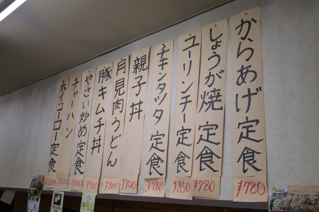f:id:mesitsu_lc:20170703233047j:plain