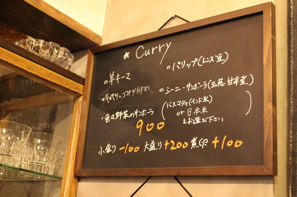 f:id:mesitsu_lc:20170706141113j:plain