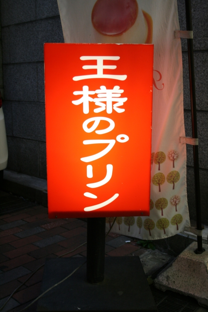 f:id:mesitsu_lc:20170915011147j:plain