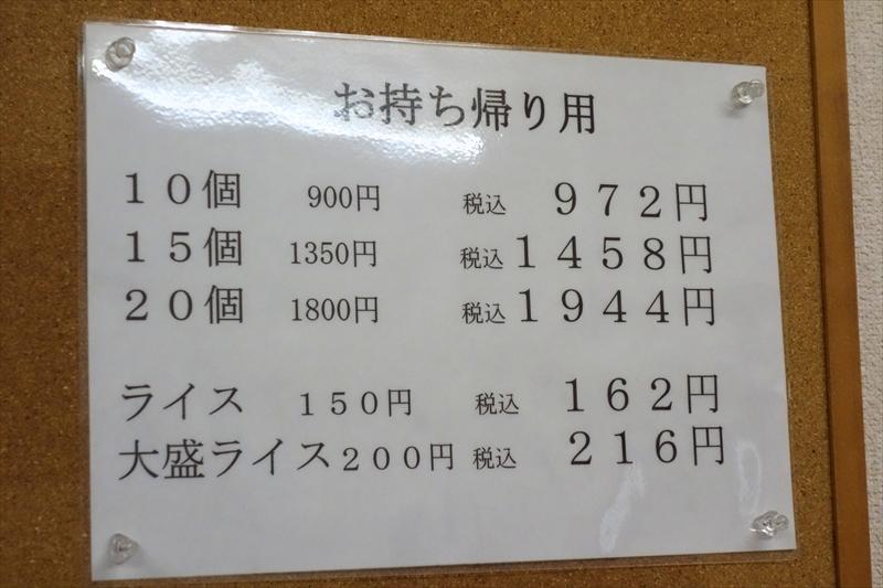 f:id:mesitsu_lc:20171026183944j:plain