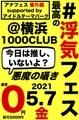 20210508005337